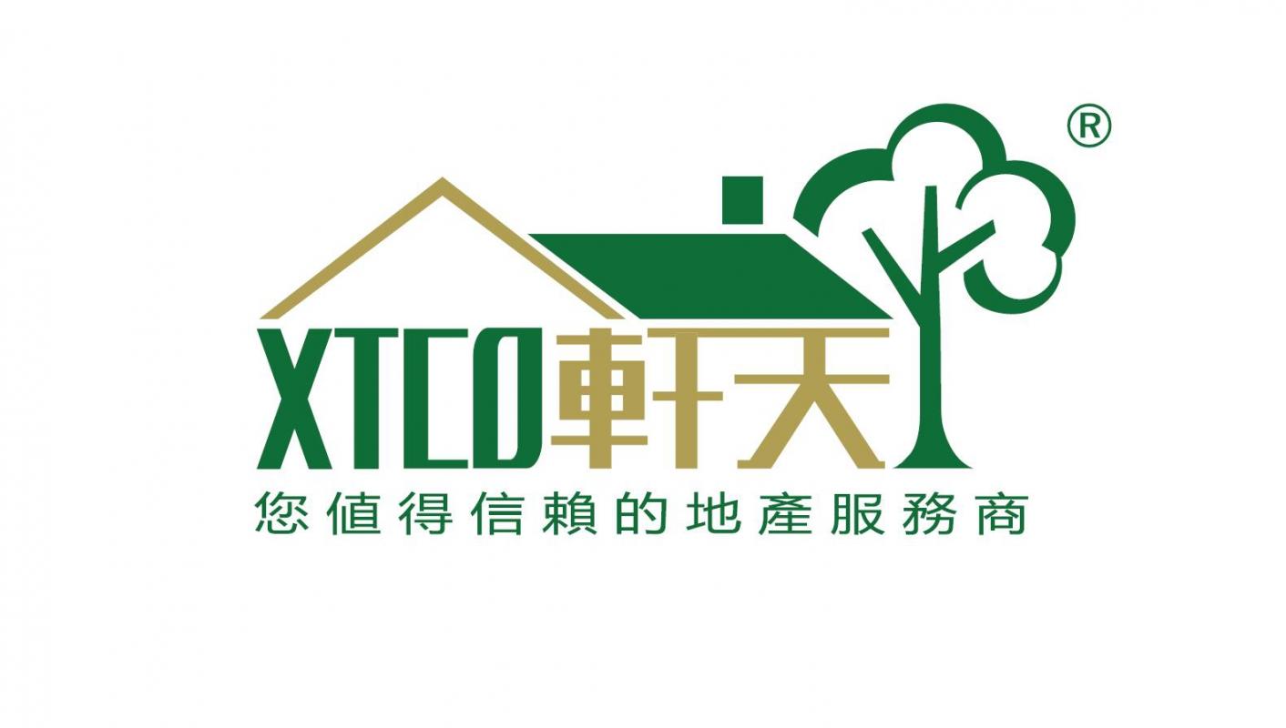 上海轩天实业有限公司