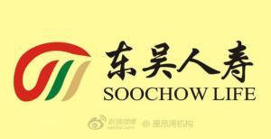 东吴人寿保险股份有限公司常熟支公司碧溪