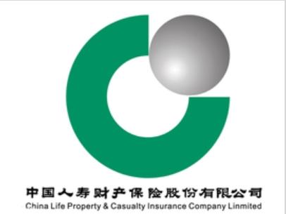中国人寿常熟分公司