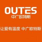 江苏欧特斯新能源科技有限公司