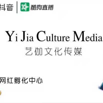 苏州艺伽文化传媒有限公司