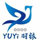 苏州市羽铱医疗科技有限公司
